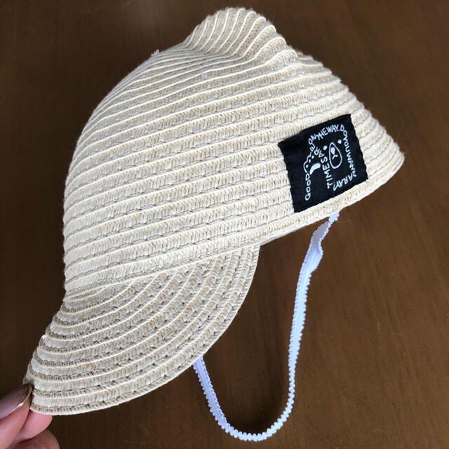 BREEZE(ブリーズ)のブリーズくま耳麦わら帽子 46cm キッズ/ベビー/マタニティのこども用ファッション小物(帽子)の商品写真