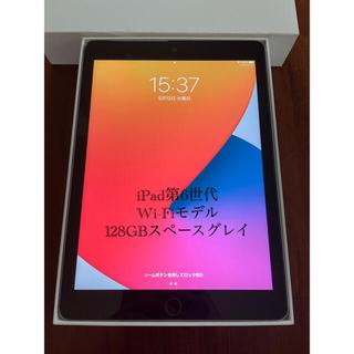 Apple - iPad 128GB Wi-Fiモデル(第6世代)