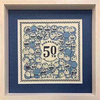 ドラえもん まんが連載開始50周年記念 限定 浮世絵木版画(写真額縁)
