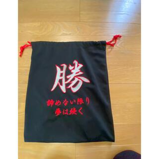 エスエスケイ(SSK)のSSK布袋(グローブ)