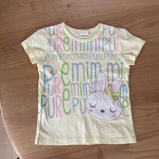 KP - 美品 KP ニットプランナー 半袖Tシャツ 120cm