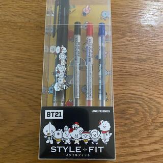 BTS BT21 ボールペン スタイルフィット 3色ホルダーペン