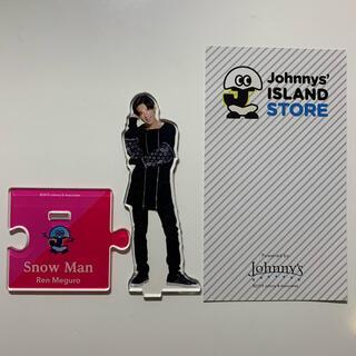 Johnny's - 目黒蓮 アクリルスタンド 第1弾 アクスタ SnowMan
