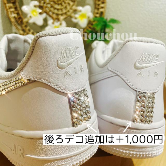 エアフォース1  NIKE スニーカー デコ レディースの靴/シューズ(スニーカー)の商品写真