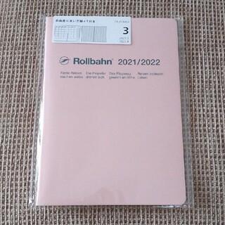 SMITH - ロルバーン ノートダイアリーB6(ライトピンク)