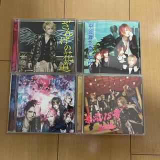ダウト CD シングル 4枚セット 中距離恋愛 感電18号 ざんげの花道(ポップス/ロック(邦楽))