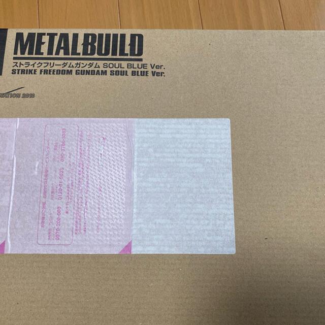 BANDAI(バンダイ)のMETAL BUILD ストライクフリーダムガンダムSOUL BLUE Ver. エンタメ/ホビーのフィギュア(アニメ/ゲーム)の商品写真