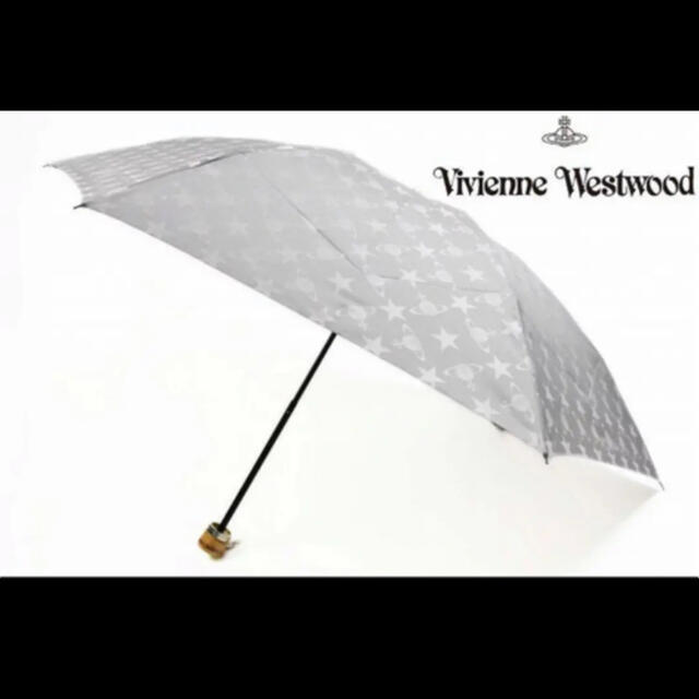 Vivienne Westwood(ヴィヴィアンウエストウッド)の今だけ値下げ♡ヴィヴィアン♡傘♡シルバーグレー♡ レディースのファッション小物(傘)の商品写真