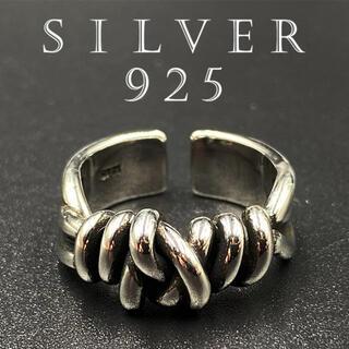 指輪 ユニセックス リング シルバーリング シルバー925 調節可能 104 F