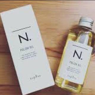 ナプラ(NAPUR)の新品お箱入りナプラNドット💕ポリッシュオイル(オイル/美容液)