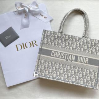 Christian Dior - DIOR ブックトート スモール オブリーク グレー