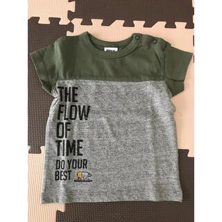 BREEZE - 【未使用】半袖Tシャツ 90サイズ