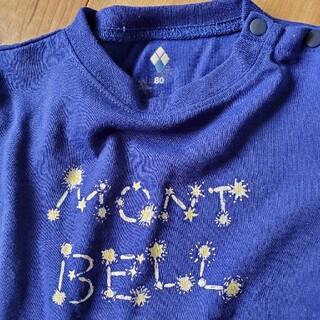 モンベル(mont bell)のモンベル 美品(Tシャツ)