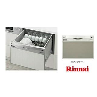Rinnai - 新品 リンナイ ビルトイン食器洗い乾燥機 幅60㎝ RKW-601C-SV