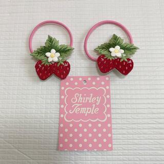 Shirley Temple - 売切れ⭐️シャーリーテンプル いちご ポニー