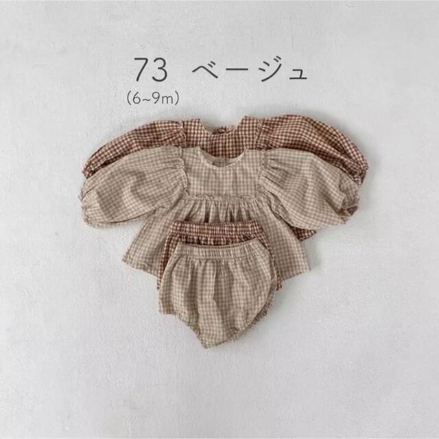 ベビー チェックセットアップ キッズ/ベビー/マタニティのベビー服(~85cm)(シャツ/カットソー)の商品写真