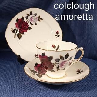 ロイヤルアルバート(ROYAL ALBERT)の英国製colclough コルクラフ 金彩amoretta ティートリオ(食器)