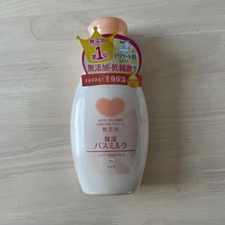 カウブランド(COW)のカウブランド 無添加保湿 バスミルク(入浴剤/バスソルト)