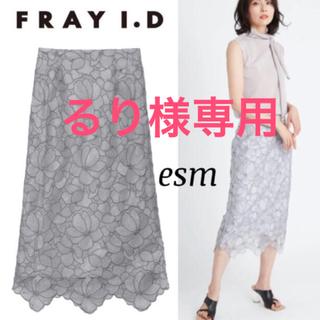 FRAY I.D - FRAYi.D シアーラメフラワーレーススカート