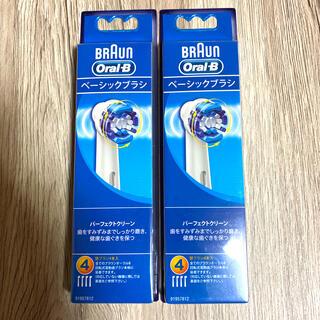 ブラウンオーラルBベーシックブラシ替え4本入り2セット(電動歯ブラシ)