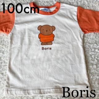 しまむら - ボリスTシャツ 100cm