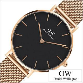 Daniel Wellington - ダニエルウェリントン DANIELWELLINGTON 腕時計 クラシック