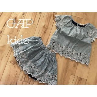 GAP Kids - GAP kids ギャップ パンチング デニム セットアップ