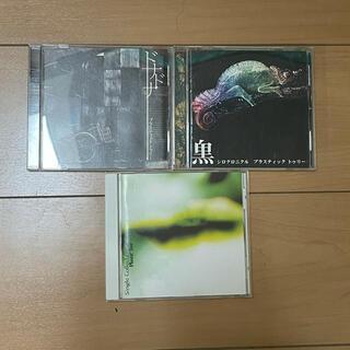 plastic tree アルバム CD 3枚セット まとめ売り バラ売り可(ポップス/ロック(邦楽))