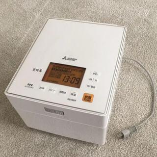三菱 - MITSUBISHI蒸気レス炊飯器5合 超美品