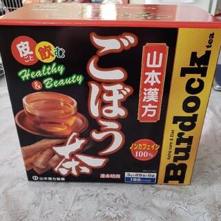 コストコ(コストコ)のコストコ ごぼう茶28包×2袋(健康茶)