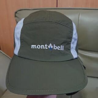 モンベル(mont bell)のmont-bell 日焼け防止帽子 (キャップ)