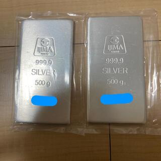 【トトロ様専用 新品】井嶋金銀工業 銀インゴット 14枚 7kg  (金属工芸)