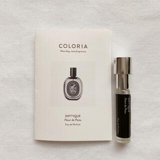 diptyque - Diptyque ディプティックフルールドゥポー 香水カラリア 4ml