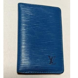 ルイヴィトン(LOUIS VUITTON)のルイヴィトン エピ ビジネスカードケース(名刺入れ) 青(名刺入れ/定期入れ)