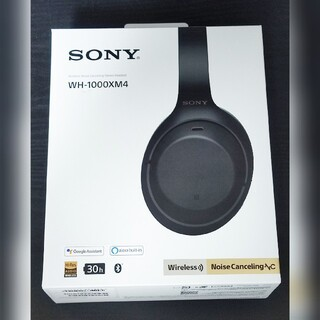 ★ほぼ新品★ SONY WH-1000XM4 ワイヤレス ステレオヘッドセット