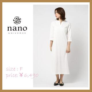 nano・universe - nano・universe テレコリブカットマキシワンピース