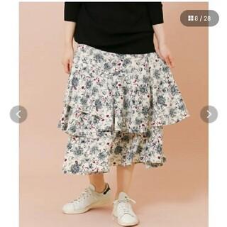 ケービーエフプラス(KBF+)のKBF+ フラワープリントボリュームスカート(ロングスカート)