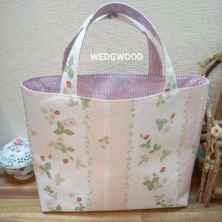 WEDGWOOD - 230 ちぃ様専用ページ
