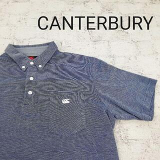 カンタベリー(CANTERBURY)のCANTERBURY カンタベリー 半袖ポロシャツ(ラグビー)