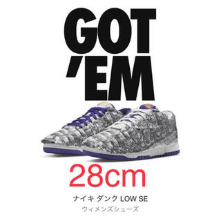 NIKE - NIKE WMNS DUNK LOW MADE YOU LOOK 28cm 新品