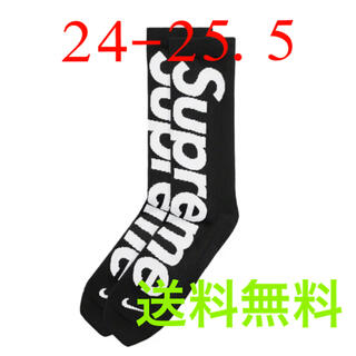 シュプリーム(Supreme)のSupreme /  Nike® Lightweight Crew Socks(ソックス)