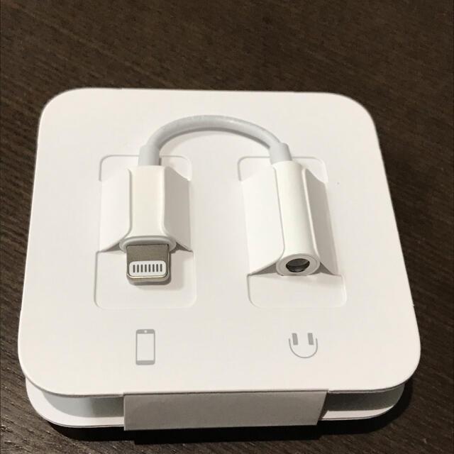 Apple(アップル)のiPhone 付属品 純正 イヤホン変換アダプター スマホ/家電/カメラのオーディオ機器(ヘッドフォン/イヤフォン)の商品写真