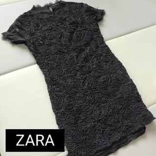 ザラ(ZARA)のZARA ザラ 黒 ワンピース (ひざ丈ワンピース)