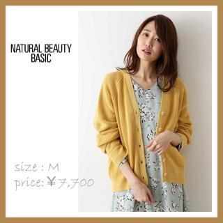 NATURAL BEAUTY BASIC - NATURAL BEAUTY BASIC 片畦カーディガン YE