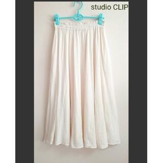 STUDIO CLIP - 【美品】studio CLIP ロングフレアースカート