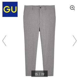 GU - 【美品】GU イージーアンクルパンツ グレー Lサイズ