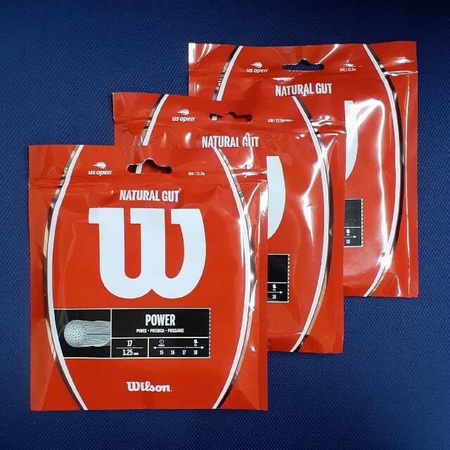 wilson(ウィルソン)のウイルソン ナチュラル ガット 17 Wilson NATURAL 3張りセット スポーツ/アウトドアのテニス(その他)の商品写真
