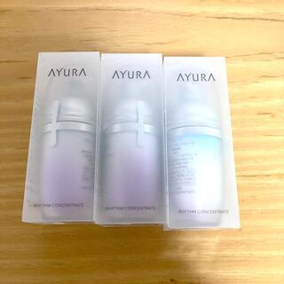 アユーラ(AYURA)のアユーラ  リズムコンセントレート 美容液(美容液)