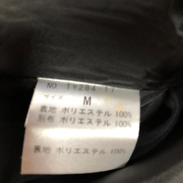 axes femme(アクシーズファム)のMサイズ axesfamme フレアスカート レディースのスカート(ひざ丈スカート)の商品写真