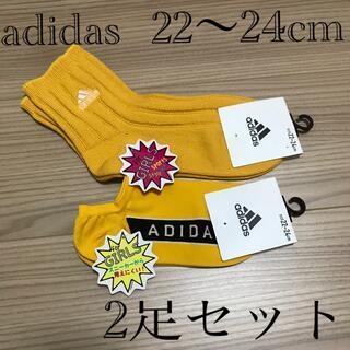 アディダス(adidas)の新品 adidas 靴下 22〜24cm 2足セット 女の子(靴下/タイツ)